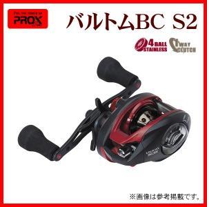 プロックス  バルトムBC S2  R72D  レッドフレーム  VBCS2R72D  ( 2019年 9月新製品 ) fuga0223