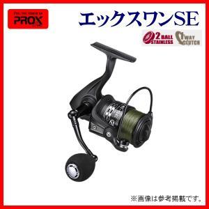 プロックス  エックスワンSE  2000  ブラック  X1S2000KP08  ( 2019年 12月新製品 )|fuga0223