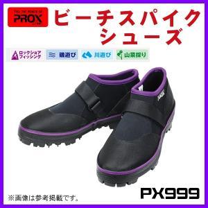 プロックス ( PROX )  ビーチスパイクシューズ  ブラック×パープル  M  25〜25.5cm  PX999M fuga0223