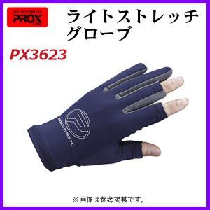 プロックス  ライトストレッチグローブ  PX3623  3本切  ネイビー×グレー  フリー  ( 2019年 4月新製品 )|fuga0223
