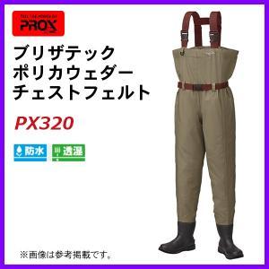 プロックス ( PROX )  ブリザテックポリカウェダーチェストフェルト  PX320  3S・SS  シナモンベージュ  ( 2019年 4月新製品 )|fuga0223