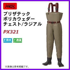 プロックス ( PROX )  ブリザテックポリカウェダーチェスト/ラジアル  PX321  3S・SS  シナモンベージュ  ( 2019年 4月新製品 )|fuga0223