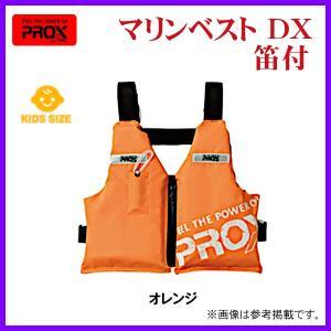 プロックス  マリンベスト DX 笛付  PX3893JMO  オレンジ  子供用/M  ( 2019年 12月新製品 )|fuga0223