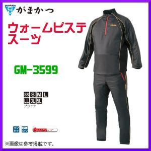 ( 先行予約 )  がまかつ  ウォームピステスーツ  GM-3599  ブラック  3L  ( 2019年 10月新製品 ) fuga0223