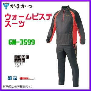 ( 先行予約 )  がまかつ  ウォームピステスーツ  GM-3599  ブラック×レッド  LL  ( 2019年 10月新製品 ) fuga0223