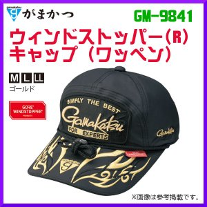 ( 先行予約 )  がまかつ  ウィンドストッパー(R)キャップ(ワッペン) GM-9841  ゴールド  M  ( 2019年 10月新製品 ) fuga0223