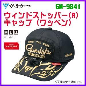 ( 先行予約 )  がまかつ  ウィンドストッパー(R)キャップ(ワッペン) GM-9841  ゴールド  LL  ( 2019年 10月新製品 ) fuga0223