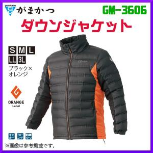 ( 先行予約 )  がまかつ  ダウンジャケット  GM-3606  ブラック×オレンジ  L  ( 2019年 10月新製品 ) fuga0223