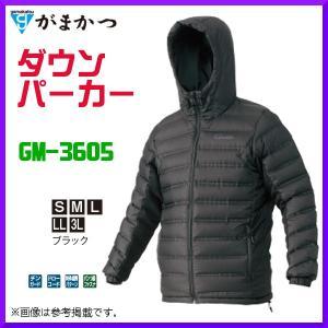 ( 先行予約 )  がまかつ  ダウンパーカー  GM-3605  ブラック  L  ( 2019年 10月新製品 ) fuga0223