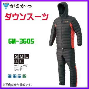 ( 先行予約 )  がまかつ  ダウンスーツ  GM-3605  ブラック×レッド  S  ( 2019年 10月新製品 ) fuga0223