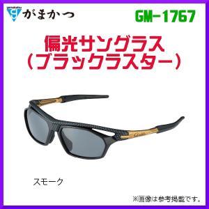 ( 先行予約 )  がまかつ  偏光サングラス  GM-1767  スモーク  ( 2019年 10月新製品 ) fuga0223