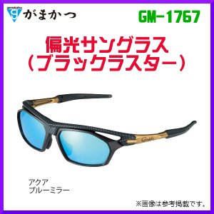 ( 先行予約 )  がまかつ  偏光サングラス  GM-1767  アクアブルーミラー  ( 2019年 10月新製品 ) fuga0223