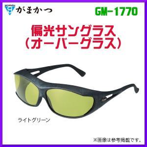 ( 先行予約 )  がまかつ  偏光サングラス ( オーバーグラス )  GM-1770  ライトグリーン  ( 2019年 10月新製品 ) fuga0223