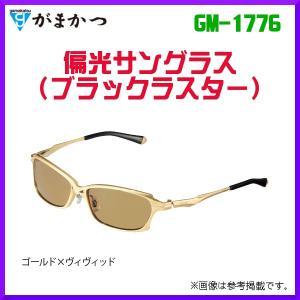 ( 先行予約 )  がまかつ  偏光サングラス ( ブラックラスター )  GM-1776  ゴールド×ヴィヴィッド  ( 2019年 10月新製品 ) fuga0223