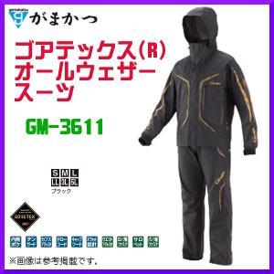 がまかつ  ゴアテックス(R)オールウェザースーツ  GM-3611  ブラック  L  ( 201...