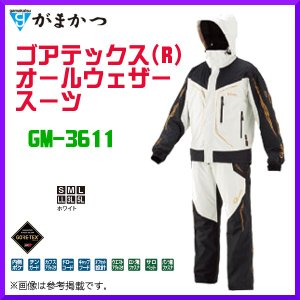 がまかつ  ゴアテックス(R)オールウェザースーツ  GM-3611  ホワイト  M  ( 201...