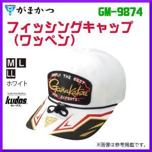 ( 先行予約 )  がまかつ  フィッシングキャップ(ワッペン)   GM-9874  ホワイト  M  ( 2019年 10月新製品 ) fuga0223
