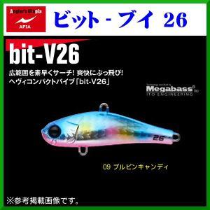 アピア  bit-V26 ( ビットブイ26 )   #09 ブルピンキャンディ  26g  バイブレーション  シーバス  ( 定形外発送可 )|fuga0223