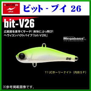 アピア  bit-V26 ( ビットブイ26 )   #11 UCホーリーナイト  26g  バイブレーション  シーバス  ( 定形外発送可 )|fuga0223