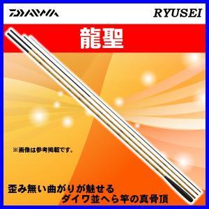 ダイワ  龍聖  8・E  2.40m  ロッド  へら竿  ( 2017年 10月新製品 )|fuga0223