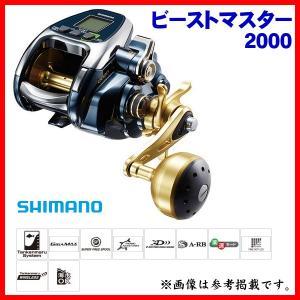 シマノ  18 ビーストマスター 2000  リール  電動...