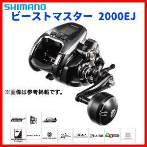 ■GIGA-MAX MOTOR ■EJモード ■NEW海底・魚群水深表示 ■e-エキサイティングドラ...