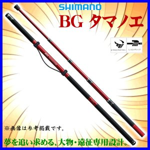 シマノ  17 BG タマノエ  550  玉ノ柄  ( 2017年 9月新製品 )Ξ|fuga0223
