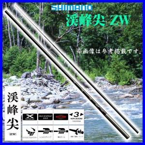 シマノ  渓峰尖 (けいほうせん) ZW  硬調 57   ロッド  渓流竿  ( 2017年 12月新製品 )|fuga0223