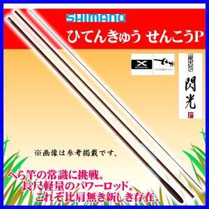 シマノ  飛天弓 閃光P  16.5尺  ロッド  へら竿  ( 2017年 11月新製品 )|fuga0223