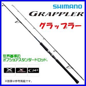 【 S56-7 】 適合ジグウェイト:MAX350g/適合PEライン:MAX8号/ベスト水深:〜18...