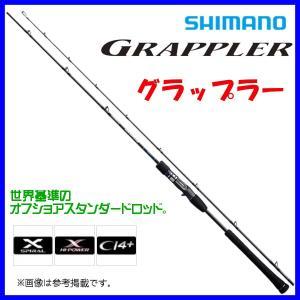 【 B56-6 】 適適合ジグウェイト:MAX300g/適合PEライン:MAX6号/ベスト水深:〜1...