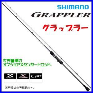 【 B68-1 】 適合ジグウェイト:MAX160g/適合PEライン:MAX1.5号/ベスト水深:〜...