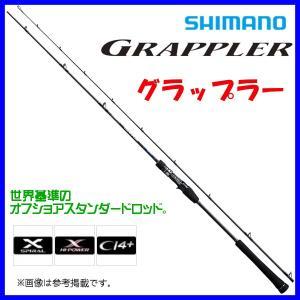 【 B63-2 】 適合ジグウェイト:MAX50〜160g/適合PEライン:MAX2号/ベスト水深:...