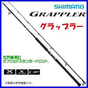 シマノ  '19 グラップラー タイプC  S82H  ロッド  ソルト竿  @200  ( 2019年 1月新製品)|fuga0223