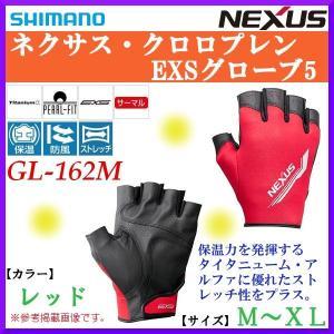 ( 特価40%引 )  シマノ  ネクサス クロロプレンEXSグローブ5  GL-162M  レッド  L ( 定形外可) Ξ|fuga0223