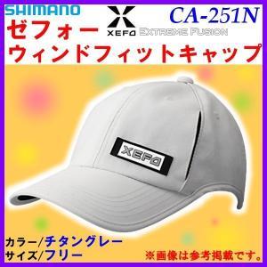 ( 特価50%引 )  シマノ  XEFO ウィンド フィット キャップ  CA-251N  チタングレー  フリー  ( 定形外対応可 )  Ξ|fuga0223