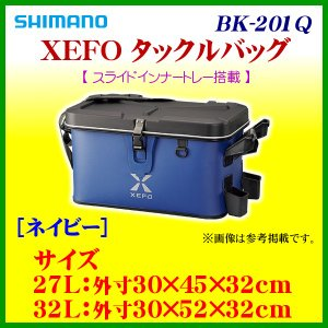 シマノ  XEFO タックルバッグ  BK-201Q  ネイビー  27L  ( 2017年 9月新製品 )|fuga0223