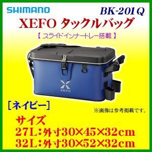 シマノ  XEFO タックルバッグ  BK-201Q  ネイビー  32L  ( 2017年 9月新製品 )|fuga0223
