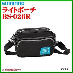 シマノ  ライトポーチ  BS-026R  ブラック