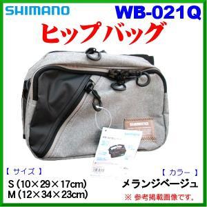 シマノ  18 ヒップバッグ  WB-021Q  メランジベージュ  S  ( 2018年 3月新製品 )