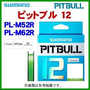 ( 期間限定 特価 )  シマノ  ピットブル 12  PL-M62R  1.5号  200m  サイトライム  ( 定形外可 )  Ξ*|fuga0223