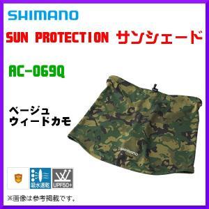キャップをかぶったまま装着。自在に使える3WAYタイプ。   SUN PROTECTIONシリーズ ...