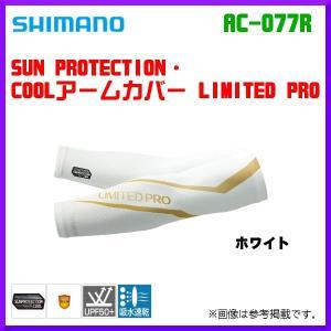 遮熱機能とUPF50+で、腕を紫外線からガード。  ■サイズ/フリー:上腕周囲 28−32cm   ...
