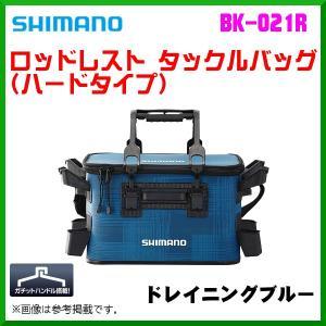 選べるロッドレスト。定番の2コ付、多彩に使える4コ付。  ガチットハンドルも搭載したタックルバッグ。...