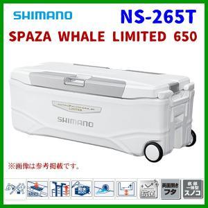 ( 期間限定特価 )  シマノ  スペーザ ホエール リミテッド 650  NS-265T  アイスホワイト  65L  @170  ( 2020年 6月新製品 )|fuga0223