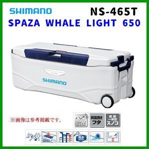( 期間限定特価 )  シマノ  スペーザ ホエール ライト 650  NS-465T  ピュアホワイト  65L  @170  ( 2020年 6月新製品 )|fuga0223