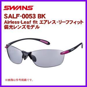 SWANS  スワンズ  Airless-Leaf fit エアレス・リーフフィット 偏光レンズモデル  SALF-0053 BK ブラック×マゼンタ  偏光ライトスモーク|fuga0223
