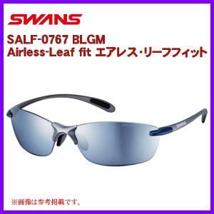 SWANS  スワンズ  Airless-Leaf fit エアレス・リーフフィット  SALF-0767 BLGM  マットガンメタリック×ダークガンメタリックブルー|fuga0223