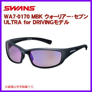 SWANS  スワンズ  ウォーリアー・セブン  WA7-0170 MBK ULTRA for DRIVINGモデル マットブラック  偏光ULローズスモーク|fuga0223