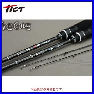 ティクト ( Tict )  アイスキューブ  IC-74FS-Sis|fuga0223